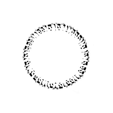 Havaya Circle